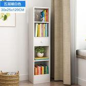 促銷款書櫃角櫃儲物櫃簡約書架落地置物收納小櫃子自由組合格子儲物櫃多功能書櫃簡易
