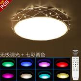 店慶優惠-定制吸頂燈 創意鑽石吸頂燈搖控調光110v可用 BLNZ