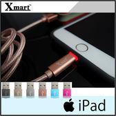 ~Xmart Apple 1 2 米120cm 發光編織傳輸線充電線IPAD4 IPAD5