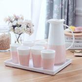 冷水壺陶瓷大號簡約家用耐熱防爆創意涼水壺水杯水具套裝客廳茶具yi