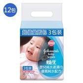 嬌生嬰兒潔膚柔溼巾100片*12包(箱)【愛買】