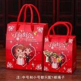 喜糖盒 結婚喜糖盒子2019新款婚慶喜糖禮盒裝創意喜糖袋糖果包裝盒禮品盒 10色