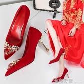 婚鞋女新款紅色婚紗新娘鞋中式結婚百搭尖頭水鑚細跟高跟鞋5 中秋節全館免運