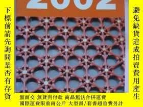 二手書博民逛書店CHINA罕見2002 (WTO entry and world