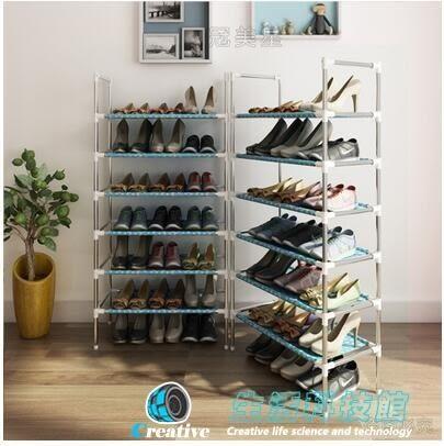 雙十二返場促銷簡易鞋架多層組裝經濟型宿舍簡約現代防塵鐵藝布鞋櫃鞋架收納