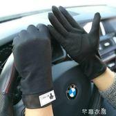防曬手套觸屏手男士薄款夏季夏天騎車司機開車防滑純棉透氣騎行短      芊惠衣屋