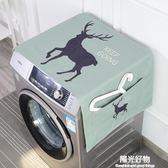 防塵罩北歐鹿系棉麻蓋布冰箱洗衣機罩床頭櫃蓋布多用收納掛袋防塵布蓋巾 陽光好物