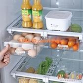 家用冰箱收納盒抽屜式雞蛋盒冰箱專用儲物盒收納【倪醬小鋪】
