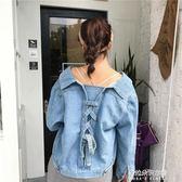 裝新款女裝韓版百搭寬鬆牛仔外套學生顯瘦後綁帶夾克短外套  朵拉朵衣櫥