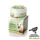 膠原蛋白胎盤素蜂膠綿羊油晚霜100g 紐西蘭 Wild Ferns (中油肌適用)