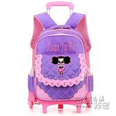 兒童拉桿書包女孩1-3-6年級防水小學生公主6-12周歲六輪爬樓大號 衣櫥の秘密