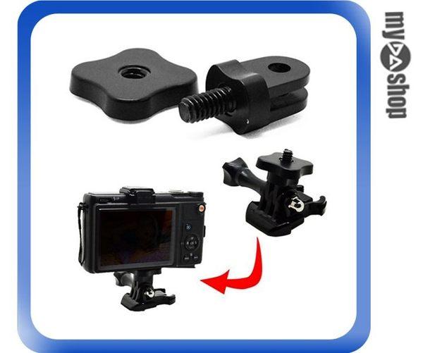 【3件任選88折】GoPro 迷你 三腳架 轉接頭 1/4英寸接口 極限運動(83-0125)