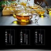 茶壺  過濾玻璃家用泡茶壺小號花玻璃水壺茶具煮沖茶器 GB1866『愛尚生活館』