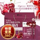 韓國DDakjoa美好生活 NFC百分百...