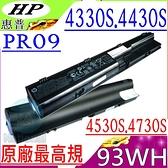 HP PR09 電池(原廠最高規)-惠普 電池 PR06,4446S,4440S,4441S,4545S,4540S,4545S,HSTNN-I02C,HSTNN-Q89C