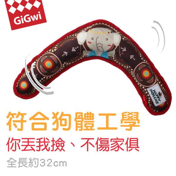 【毛麻吉寵物舖】GiGwi朋友不嫌多-印地安象啾啾迴力鏢