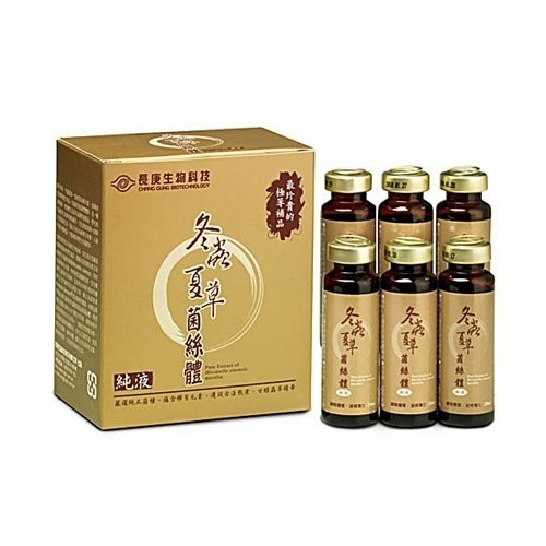 長庚生技冬蟲夏草菌絲體純液(20ml X 6瓶x 24盒) 共144瓶