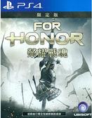 PS4 榮耀戰魂 初回限定版 中文版 首批附豪華特典 全新品