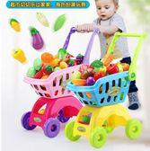 兒童家家酒購物車玩具扮仿真手推車蔬菜套裝【步行者戶外生活館】