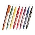 ZEBRA 斑馬 油性極細雙頭筆/雙頭油性簽字筆