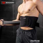 運動健身護腰透氣跑步深蹲訓練籃球束腰間盤腰肌勞損收腹帶男   朵拉朵衣櫥