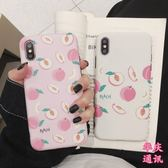 【SZ52】少女水蜜桃磨砂軟殼  iphone XS MAX手機殼 iphone XR XS手機殼 iphone 8plus手機殼 iphone 6s plus手機殼