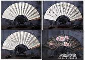 夏季便攜隨身古風扇子折扇復古手工折疊竹扇古典絹扇中國風折扇男  朵拉朵衣櫥