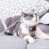 寵物牽引繩   貓咪牽引繩溜貓鏈子繩子防掙脫逃脫專用貓繩鏈背心式 KB10181【歐爸生活館】