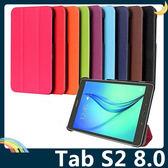 三星 Tab S2 8.0 T710/715 多折支架保護套 類皮紋側翻皮套 卡斯特 超薄簡約 平板套 保護殼
