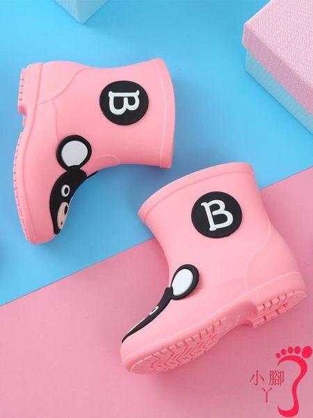 雨鞋 女童防水幼兒水靴小學生水鞋兒童男童雨鞋套小童雨靴寶寶防滑膠鞋