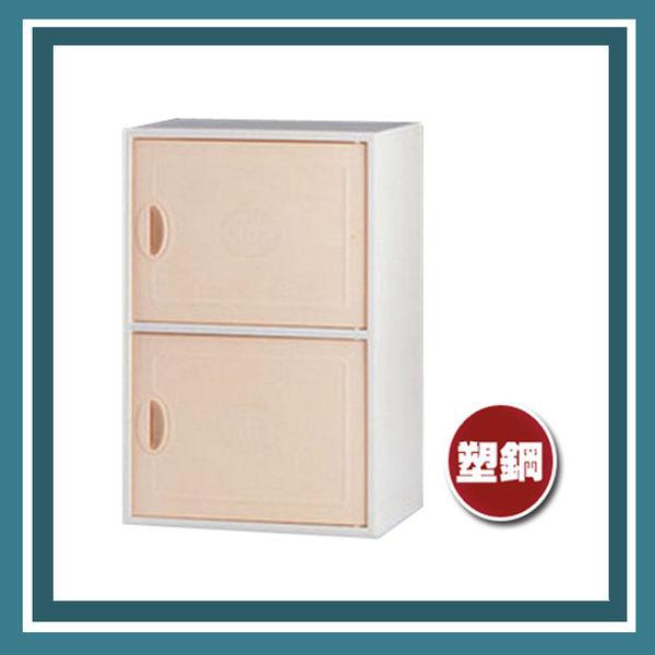 【必購網OA辦公傢俱】CP-3402 塑鋼系統櫃 文件櫃 置物櫃 牙白櫃體粉桔門片