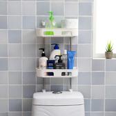衛生間馬桶上方的置物架免打孔廁所浴室吸盤壁掛式洗手間收納架子 快速出貨