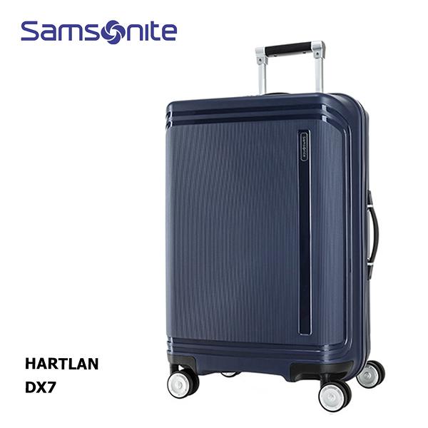 特價 Samsonite 新秀麗【HARTLAN DX7】28吋行李箱 PU防水拉鍊 精緻內裝 PP霧面防刮 飛機輪