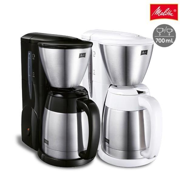 【南紡購物中心】Melitta美利塔-AROMA THERM第3代美式咖啡機(黑、白任選)