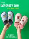 兒童棉拖鞋秋冬季寶寶室內拖鞋冬可愛家居男童女童小孩毛拖鞋防滑 交換禮物