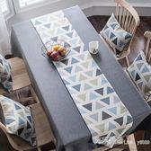 現代簡約桌布布藝棉麻小清新北歐餐桌布茶幾桌布長方形桌旗 艾莎嚴選