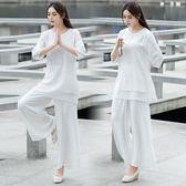 民族風女裝套裝新款夏裝棉麻上衣闊腿長褲棉麻禪服瑜伽服兩件套女