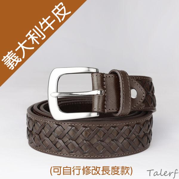 【TALERF】手工交叉穿條牛皮皮帶(棕色)-情侶-男→現貨