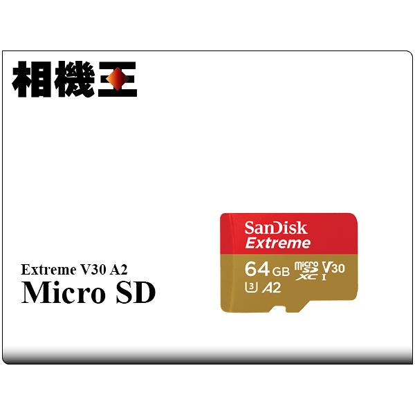 Sandisk Extreme Micro SD 64GB A2 記憶卡〔讀取160MB/s〕公司貨