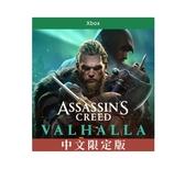 [哈GAME族] 免運 可刷卡 含數位內容特典 XBOX 刺客教條:維京紀元 中文限定版 預計11/10發售
