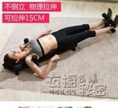 韓國SEAN LEE增高長高神器拉腿拉伸器家用頸椎腰椎間盤倒立機HM 衣櫥秘密
