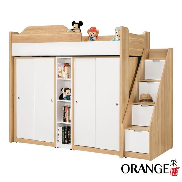 【采桔家居】米納爾   時尚3.5尺單人衣櫃床台組合(單人床台+雙衣櫃+不含床墊)