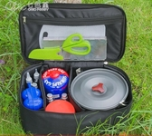 野餐袋 爐頭收納戶外炊具包防撞保護袋爐具套鍋氣罐工具手提袋餐具野餐「七色堇」