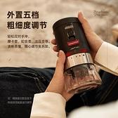 咖啡機 oceanrich/歐新力奇磨豆機電動咖啡豆研磨機家用小型全自動磨粉器 LX 美物居家 免運