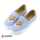 Paidal 柴犬條紋平底休閒鞋懶人鞋樂福鞋