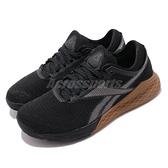 Reebok 訓練鞋 Nano 9 黑 棕 女鞋 運動鞋 CrossFit 健身 【ACS】 EG4424