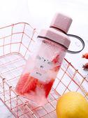 水杯 創意潮流兒童水杯子塑料便攜少女小學生韓國清新可愛韓版防摔水瓶