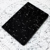 1111購物節-星座ipadmini4保air2皮套3超薄5迷你彩繪平板1殼