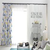 ins北歐網紅窗簾遮光臥室兒童窗簾落地飄窗客廳簡約現代成品