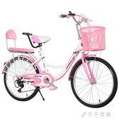 變速自行車20寸22寸24寸男女式學生輕便通勤淑女公主成人復古單車 千千女鞋YXS